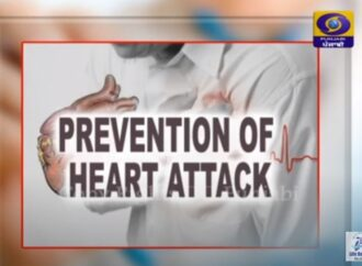 How To Prevent Heart Attack